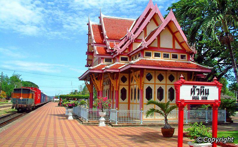 hua-hin-train-station-1-1