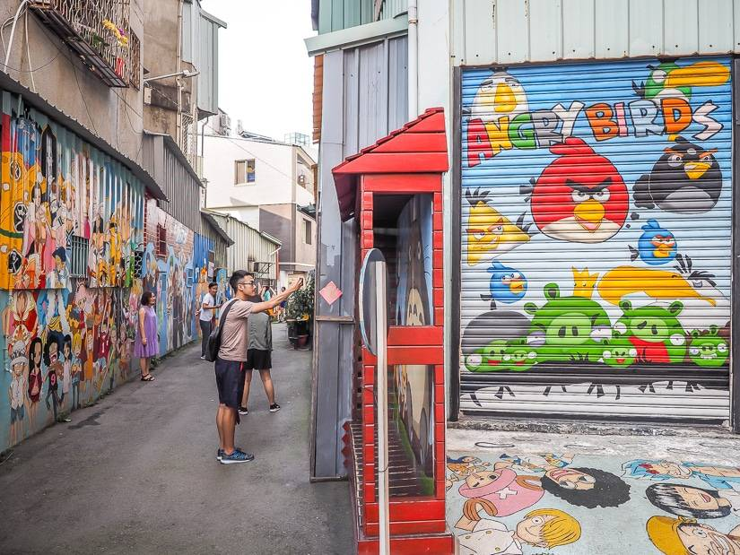 painted-animation-lane-taichung